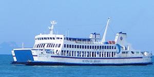 Koh Samui - Donsak SeaTran Ferry